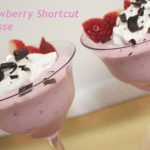 Strawberry Pudding Mousse